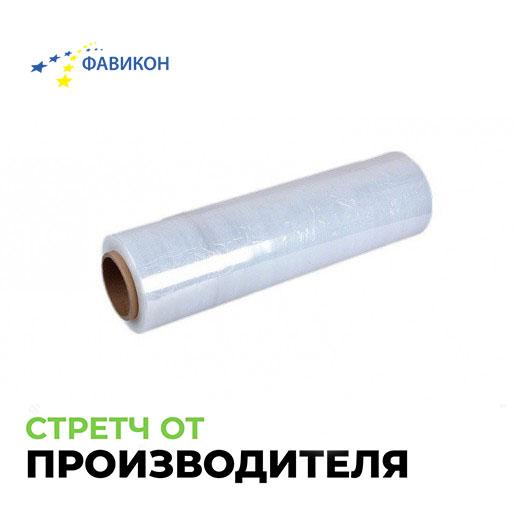Стретч пленка  17мкм 500 мм 1,8кг