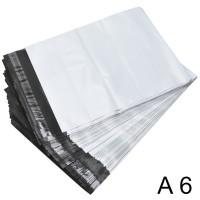 Курьерский пакет 125 × 190 - А 6  9 (под заказ от 1000шт)