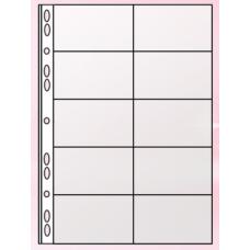 Файл А4 для 20 визиток, PVC
