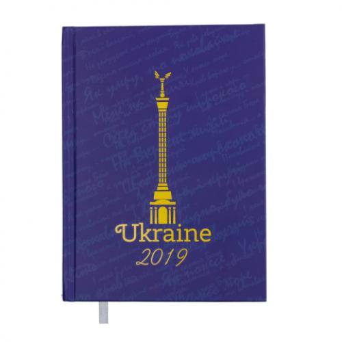 Ежедневник датированный 2019 UKRAINE, A5, синий