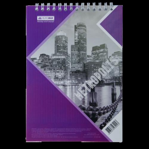 Блокнот на пружине сверху METROPOLIS, А-5, 48л., клетка, картонная обложка, фиолетовый