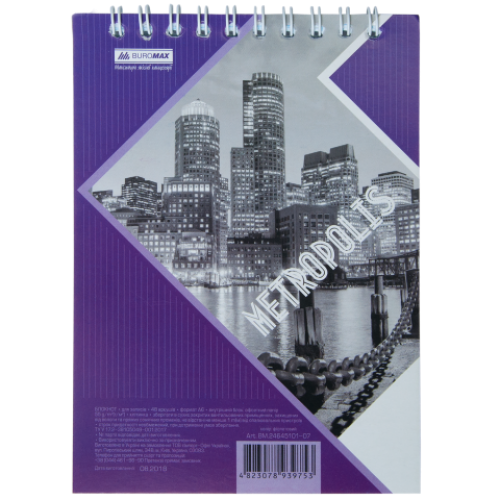 Блокнот на пружине сверху METROPOLIS, А-6, 48л., клетка, картонная обложка, фиолетовый