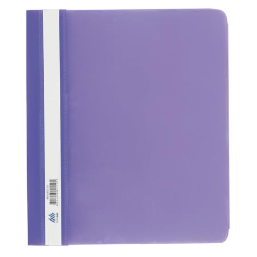 Скоросшиватель А5, фиолетовый