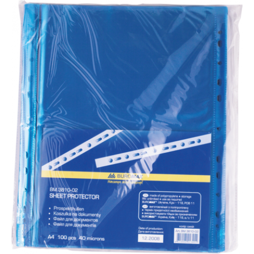 Файл для документов А4+40мкм, PROFESSIONAL, 100шт., синий