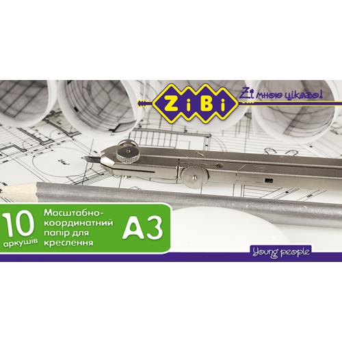 Бумага миллиметровая, А3, 10 листов