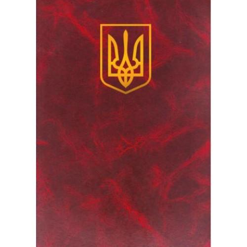 """Папка """"Герб"""", А4+, балакрон, бордо"""