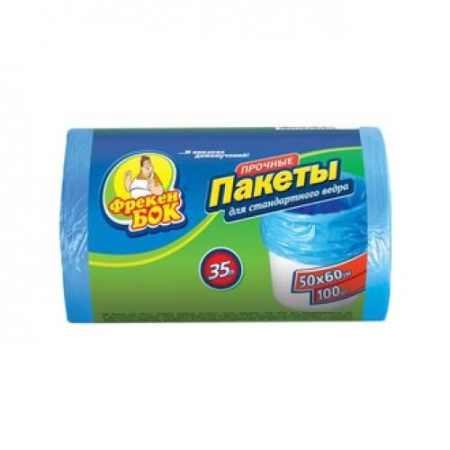 Пакеты для мусора HD Фрекен Бок 50х60 см, 35 л, 30 шт
