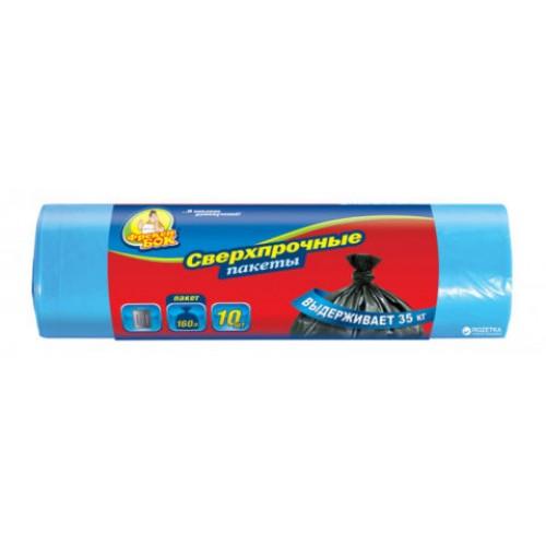 Пакеты для мусора Фрекен БОК сверхпрочные 160 л 10 шт