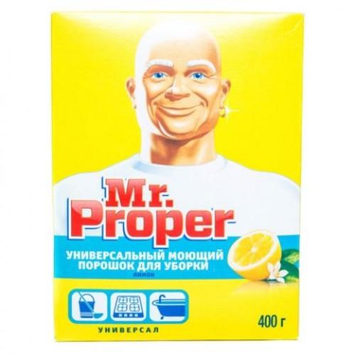 Универсальный моющий порошок для уборки дома Mr. Proper Универсал Лимон 400 г