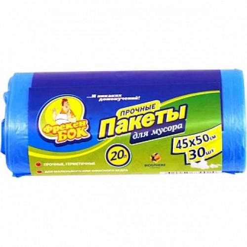Пакеты для мусора Фрекен Бок 20 л 30 шт