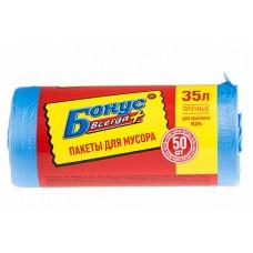Пакеты для мусора Бонус 35л (50шт)