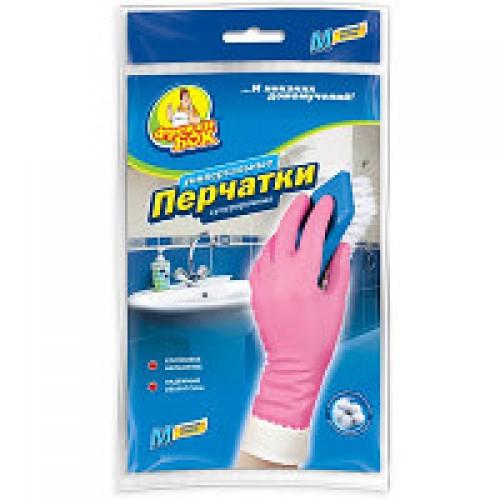 Перчатки для посуды Фрекен Бок (усиленные)