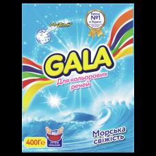 """Порошок стиральный для ручной стирки """"GALA""""A 400 г Морская свежесть д/цвет. вещей"""