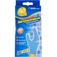 Нитриловые перчатки фрекен бок одноразовые размер М