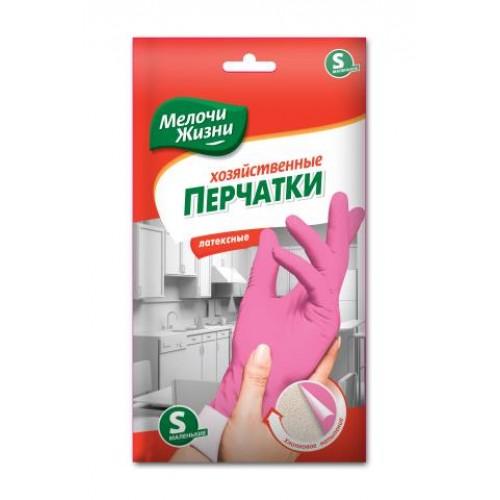 Перчатки хозяйственные 7, размер S