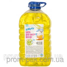 Лучшее средство для мытья посуды SIMply 5 л Лимон