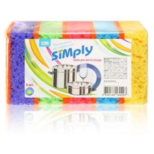 Губки для посуды Simply пористые 5шт