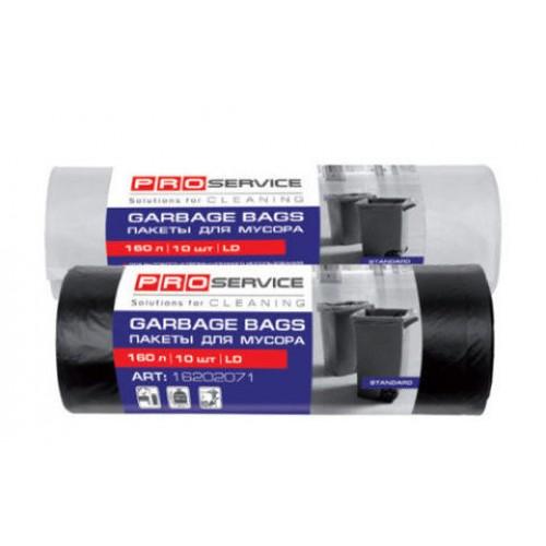 PRO service пакеты для мусора Professional двухслойные 240л 5 шт