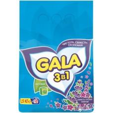Стиральный порошок Gala автомат Свежесть горной лаванды 2 кг