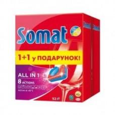 Somat Таблетки для посудомоечной машины All in 1 (48 шт. + 48 шт)