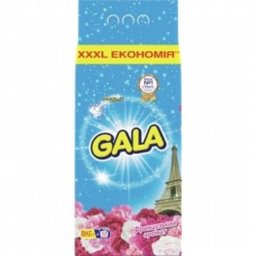 Порошок стиральный автомат GALA, 8 кг, Французский аромат