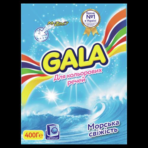 Порошок стиральный автомат GALA, 400 г Морская свежесть д/цвет. вещей