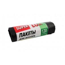 Пакеты для мусора Super Luxe - 120л 10 шт.
