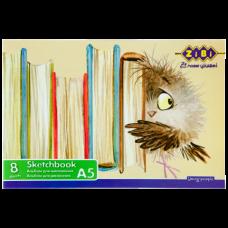 Альбом для рисования А5, 8 листов, скоба, защитный лак, 120 г/м2, KIDS Line