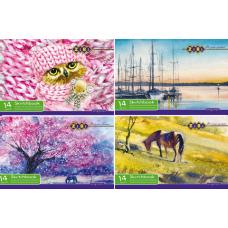 Альбом для рисования красками на скобе, 14 листов