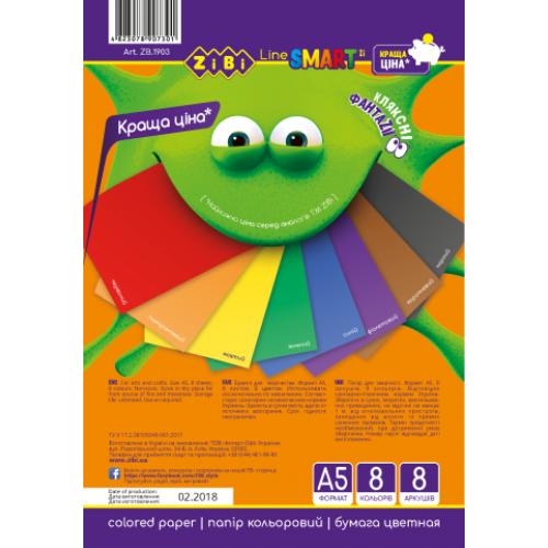 Бумага цветная, А5, 8 листов - 8 цветов, эконом