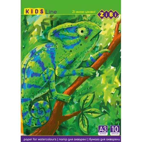 Акварельная бумага, 10 листов А3 формата,200 г/м2, KIDS Line