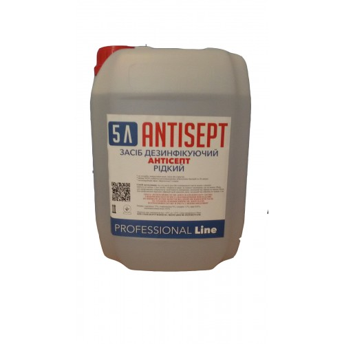 """Дезинфицирующее средство """"Antisept"""", 5 л."""